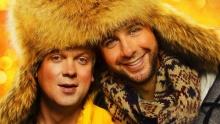 Ёлки смотреть на Tvigle.ru