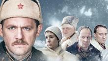 Снег и Пепел смотреть на Tvigle.ru