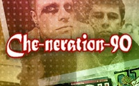 Cheneration–90 смотреть на Tvigle.ru