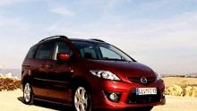Mazda 5 смотреть на Tvigle.ru