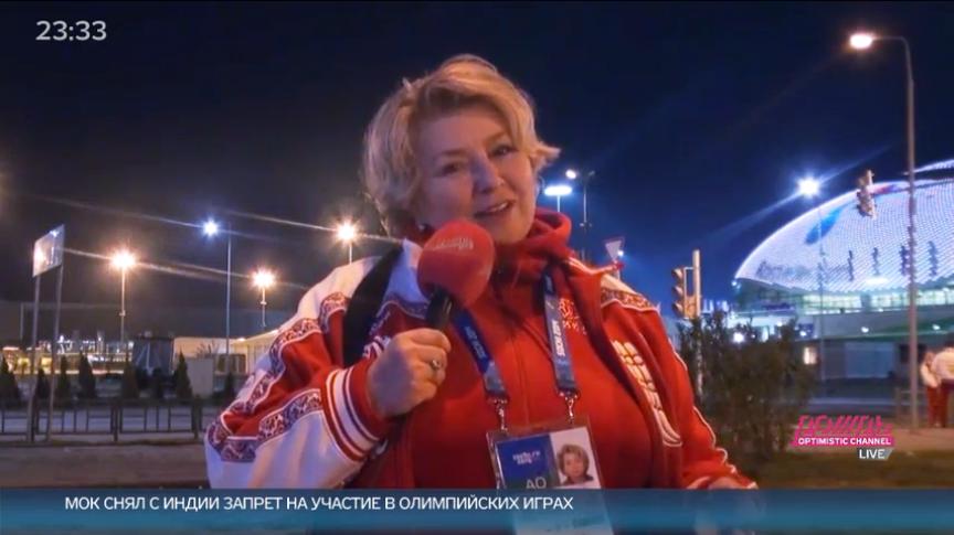 все о звездах фирурного катания в россии:
