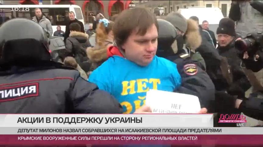 http://photo.tvigle.ru/res/2014/03/02/a9bca543-4641-4ecf-91c4-dfe52e21eb14.png