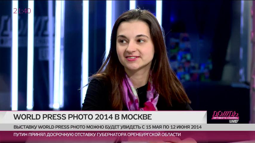 Русские нудисты покорили World Press Photo: библейские сюжеты с голыми люби