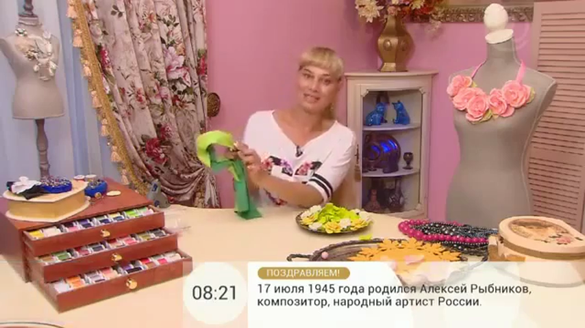 �������� ����� � ������ ������