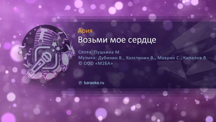 Казино России 2017