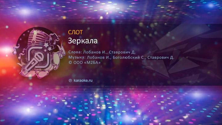 Казино Рулетка Бонус При Регистрации