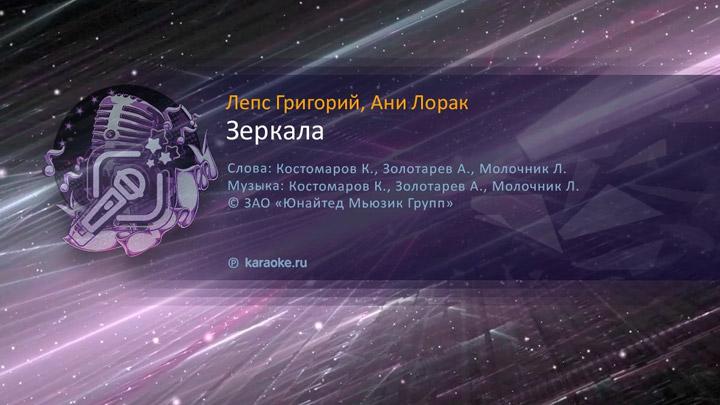 Казино Фильм Брэд Питт