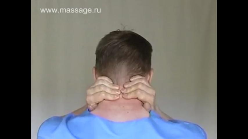 Массаж остеохондроза в домашних условиях видео