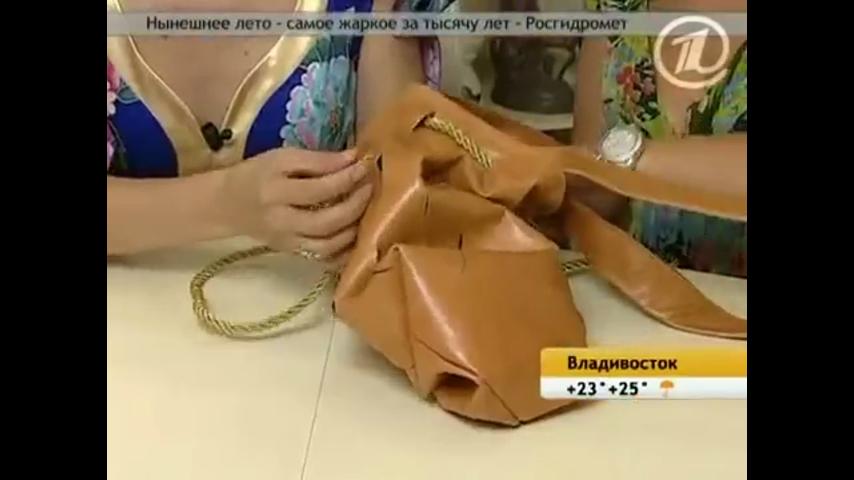 Как сшить сумку ольга никишичева 26