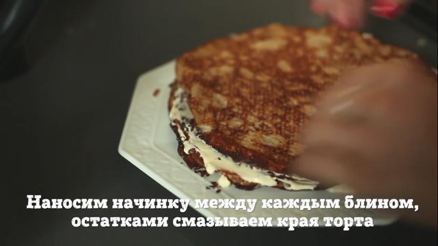 смотреть фото блинный торт