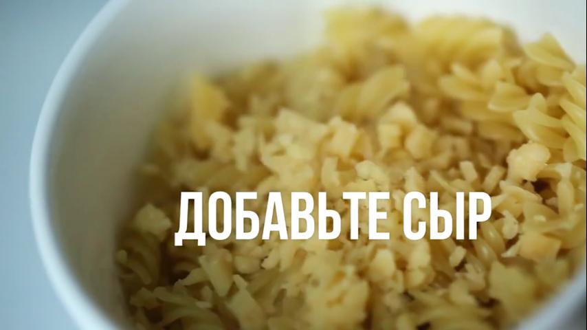 Макароны с сыром в микроволновке рецепт