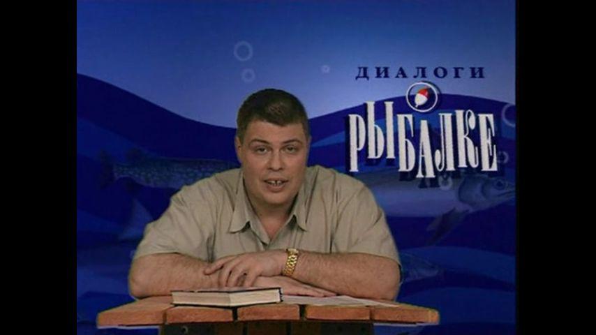 бесплатный телеканал о рыбалке