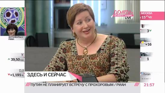 Романова. Раньше я одна знала, что ты дурак - а теперь вся Москва