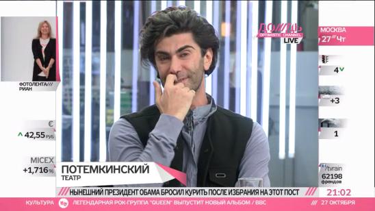 Цискаридзе о Большом театре: