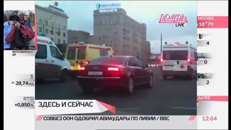 ...ответ смотрите в этом видео.  О пробках в Москве.