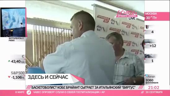 """""""Единая Россия"""" теряет доверие регионов"""