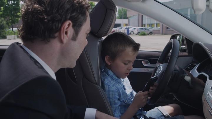 Водитель (Chauffeur)