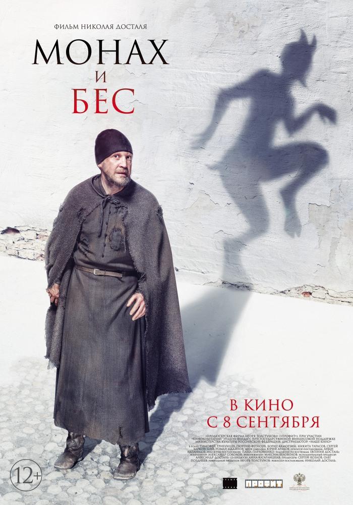 Скачать через торрент русские фильмы криминал.
