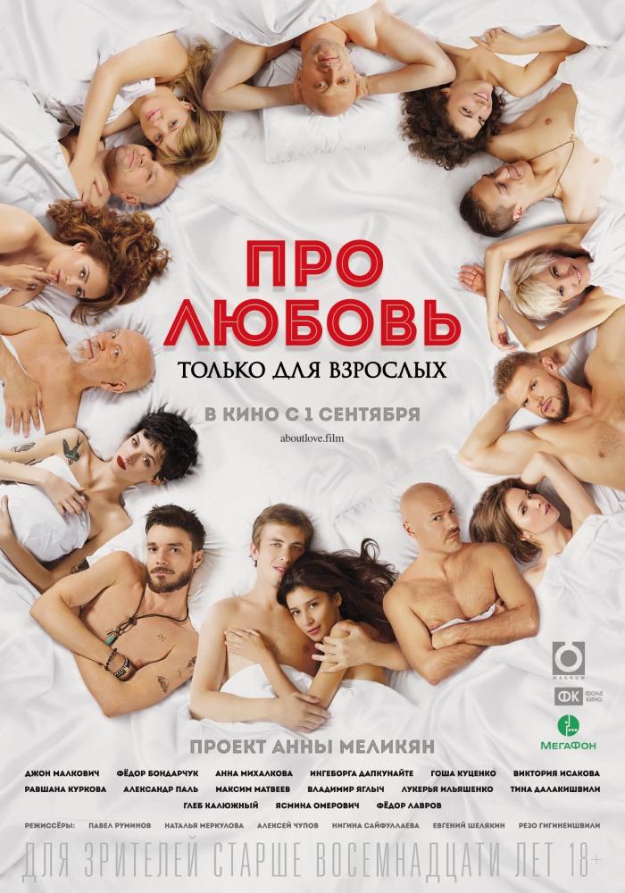 Яндекс смотреть фильмы бесплатно онлайн секс в амереке