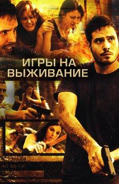 Смотреть онлайн бесплатно фильм эротический тюремшики