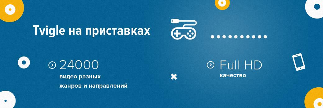 Смотреть русский фильм про любовь и деревню 2014-2015