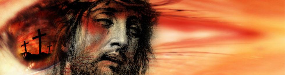 Библейские тайны