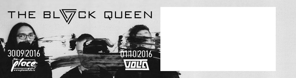 Концерт The Black Queen