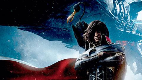 Космический пират харлок (2013) скачать торрентом мультфильм бесплатно.