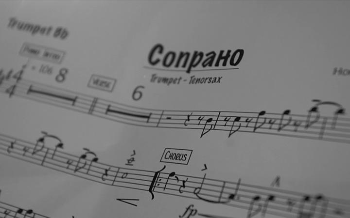 музыка мот ани лорак сопрано