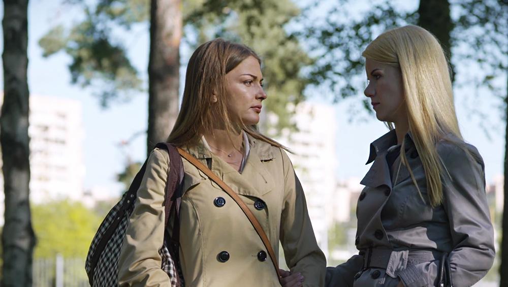 Смотреть фильм женщина в беде 2018