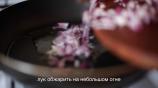 Курица по «Гавайски» смотреть на Tvigle.ru