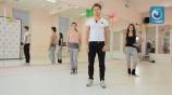 Танцевальный мастер-класс от группы «Scotch». Часть 2 смотреть на Tvigle.ru