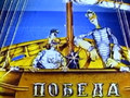 Мультфильм Приключения капитана Врунгеля. 1-13 Серии