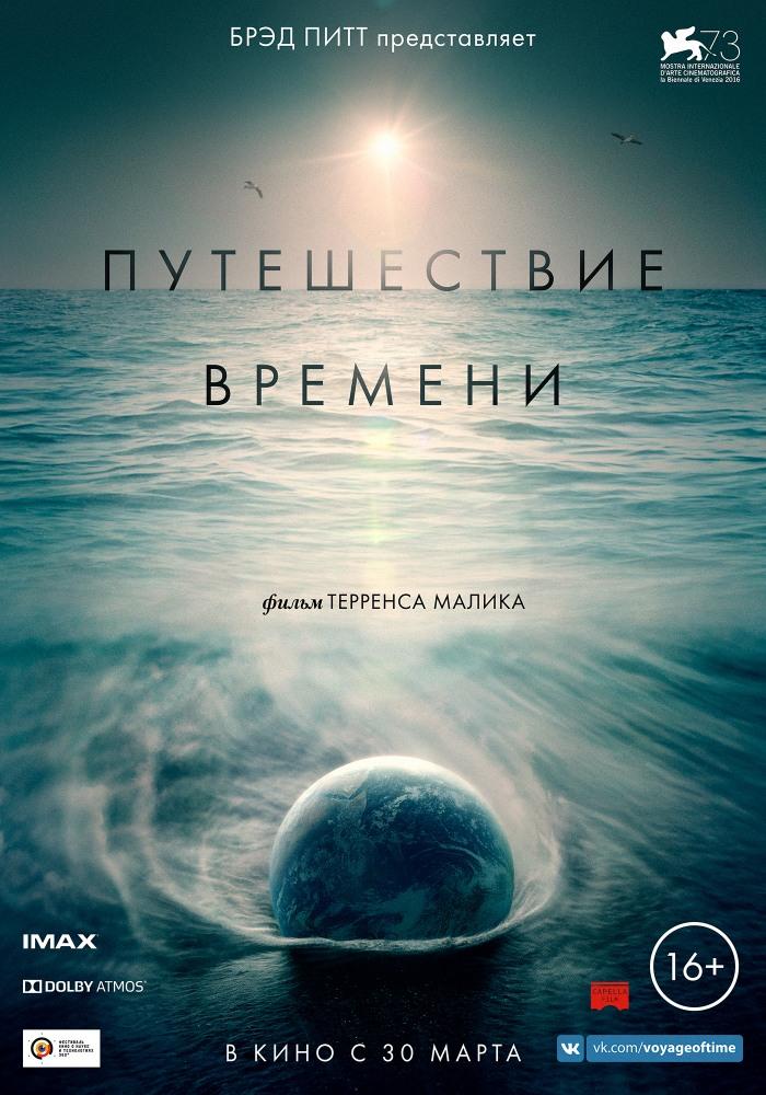 eroticheskie-priklyucheniya-vo-vremya-puteshestviya-foto